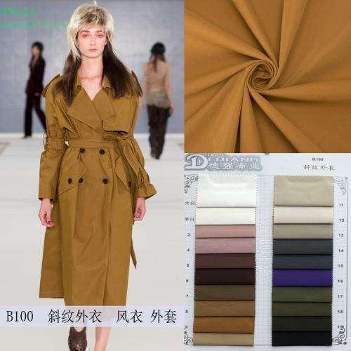 B100 斜纹外套