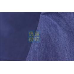 A189  涤棉斜纹男装料